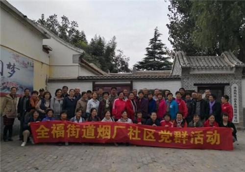 全福街道:欢庆重阳节,一场不缺席的陪伴!