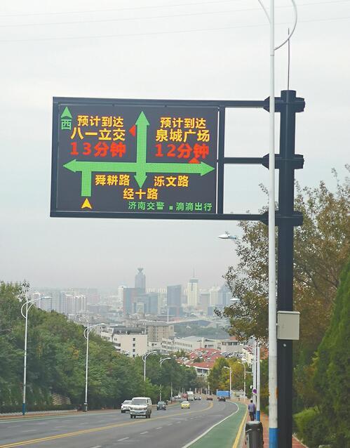 """济南交通标志牌试点""""多杆合一""""千佛山南路29根设施杆减到11根"""