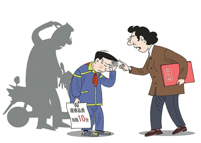 """""""家长违规学生扣分""""实为绑架孩子荣誉"""