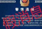 北京动物园丢失一头2吨重大象?数了一遍,都在
