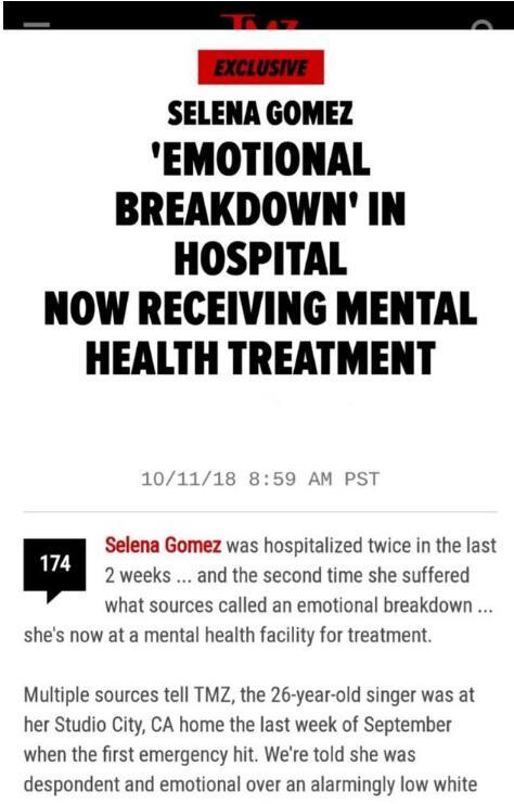 心态崩了!赛琳娜住院治疗 沉寂一段时间回归到普通生活