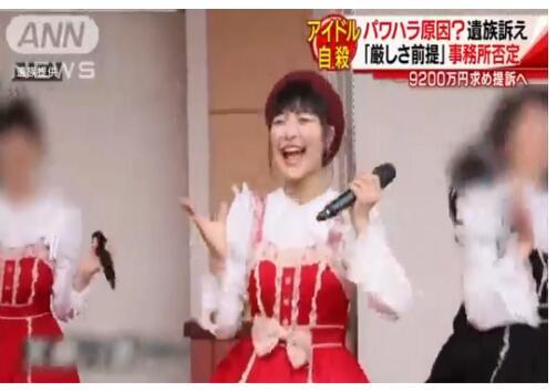真相呢?日本16岁女孩自杀是怎么回事 家属曝背后原因及详细悲痛至极