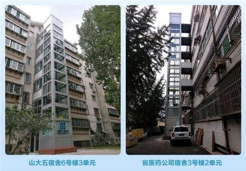 历城区第九部和第十部电梯立成小记