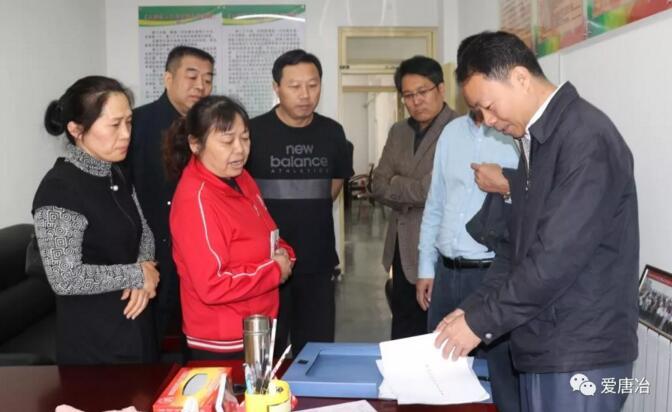 国家人社部农村社会保险司副司长汪泽英到唐冶街道调研