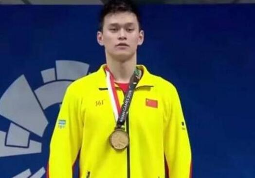 No.1竟是他?亚运会影响力榜出炉 游泳队13人上榜成最大赢家