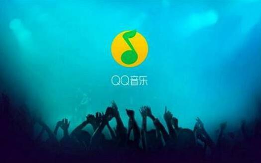 腾讯音乐推迟IPO 腾讯音乐娱乐集团将其首次公开募股推迟至至少11月