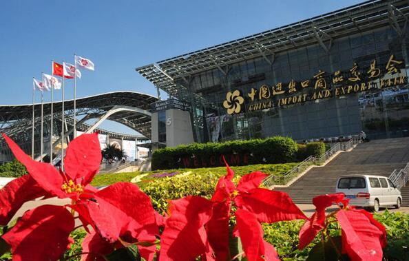 第124届广交会明日开幕 创新办会具备四大看点