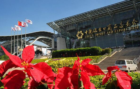 第24届省运会闭幕 济南代表团210枚金牌名列第二