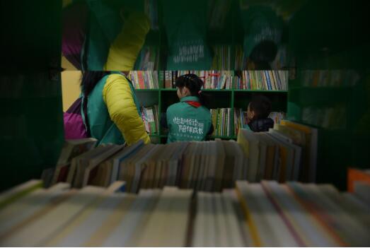 華潤怡寶百所圖書館計劃愛心回訪沂源縣悅莊中心小學攜手中國兒童少年基金會捐贈愛心書箱