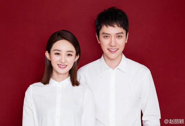 官宣!赵丽颖冯绍峰结婚 这样85后小花几乎全部嫁给70后中生啦!
