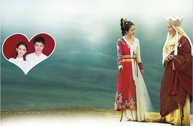 """""""女儿国国王""""终于拿下了""""唐僧"""" 赵丽颖冯绍峰结婚值多少钱?"""