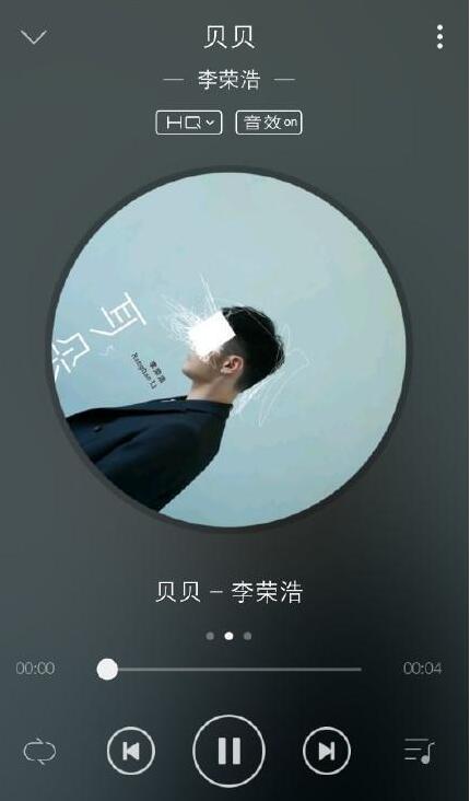 【好评or差评】李荣浩新歌4秒是怎样回事?网友:公然眼睛小胆量大
