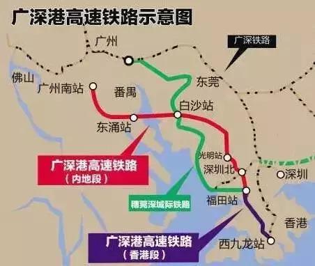 济南可坐高铁到香港!最快10个小时!