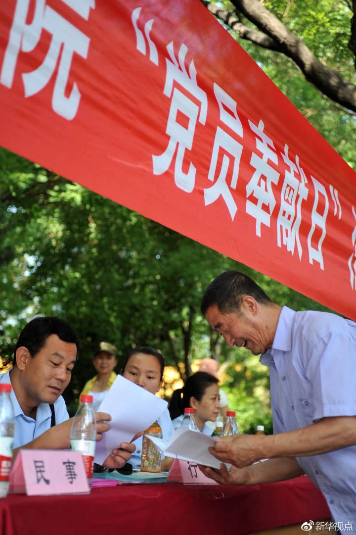 党员奉献日 服务老百姓(2010年7月1日)新华社记者王鹏摄