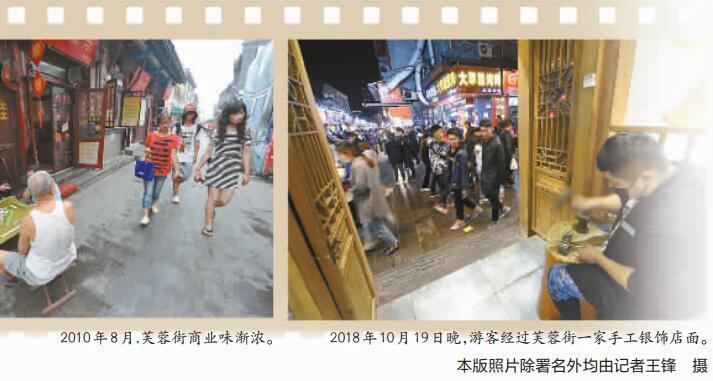 11月上旬起芙蓉街更换市政设施封闭施工 明年1月就可继续逛吃