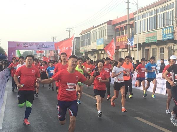 第二届济南唐王半程马拉松鸣枪开跑