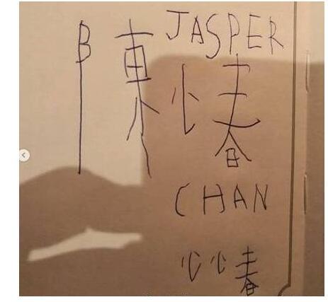 鍘嗗彶鎯婁汉鐨勭浉浼�!Jasper鍐欓檲灏忔槬...