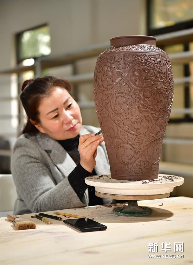 纪念耀州窑创烧1400周年活动在陕西铜川举行