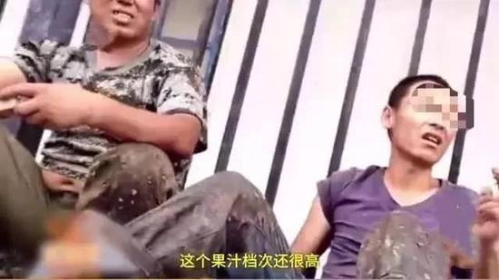 """""""烂苹果榨果汁""""事件后续:盒马下架""""清谷田园"""""""