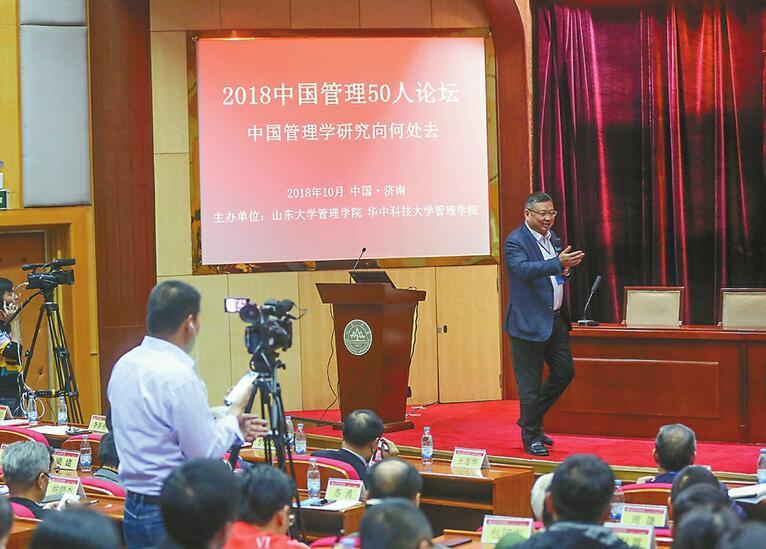 """""""中国办理50人论坛""""在东京1.5举行 学界业界泛论办理与创新"""