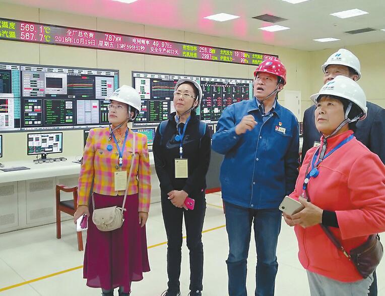 黄台电厂建厂60年来初次对市民开放 两台机组提早停机备战供暖