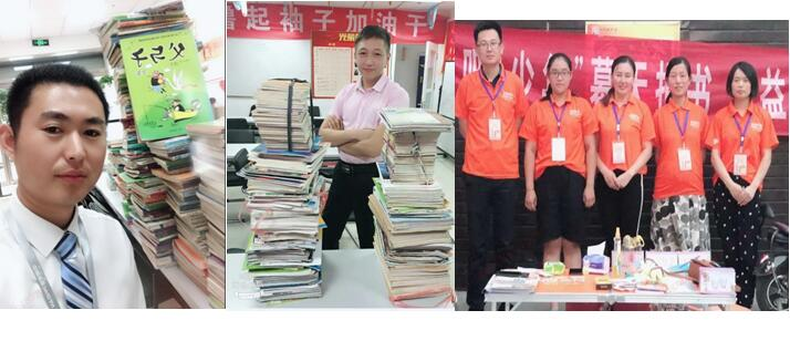 济南寿险:千城万区做公益,平安党员在努力