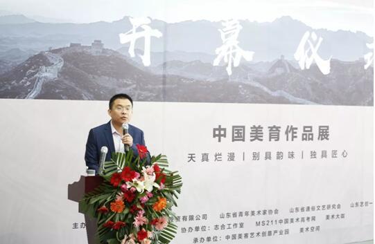 中国美育作品展,时光艺术之城今日开幕