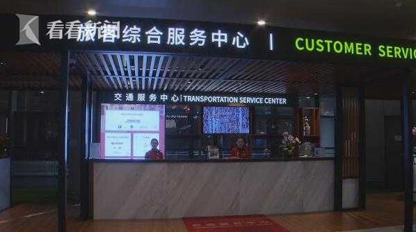 保障进口博览会 上海虹桥机场准备好了