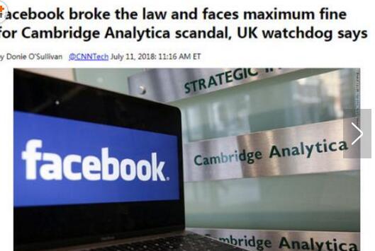 真相了!Facebook被罚50万怎么回事?至少一百万英用户个人信息遭滥用
