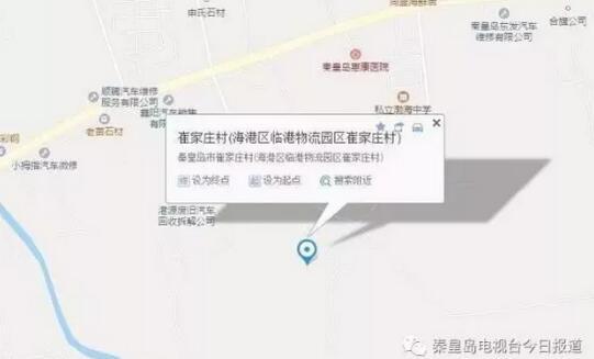 26日秦皇岛直升机坠毁3人死亡 相关部门已经介入调查