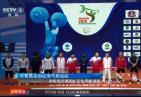 世界举重锦标赛:石智勇破世界纪录 总成绩360公斤包揽三冠