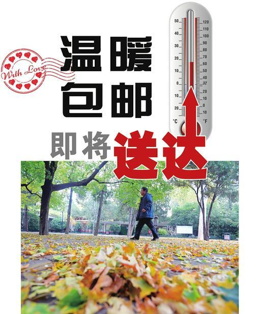 济南市新增供热面积2200万平方米 多个老旧小区今冬暖和了
