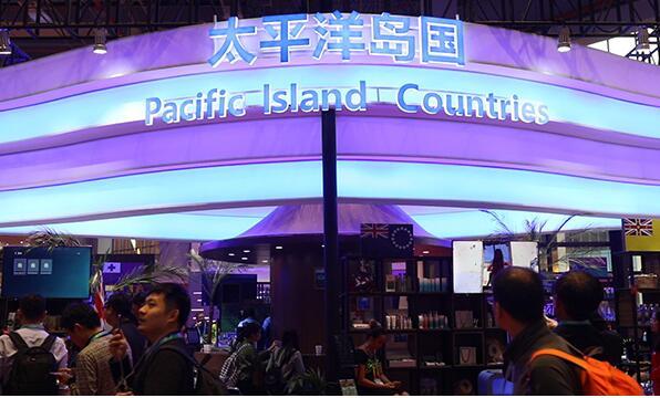 """斐济:""""开放的大门""""让全世界都能参与盛会"""