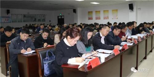 唐冶街道召开退役军人及其他优抚对象信息采集布署会议