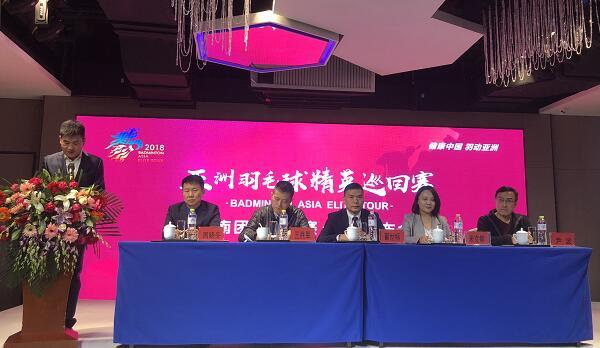 亚洲羽毛球精英巡回赛落户济南 泉城本周末迎来历史最高水平羽球盛宴