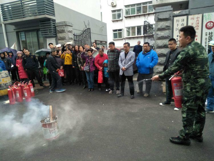 """千佛山街道举办""""消防在我身边""""主题党日活动"""