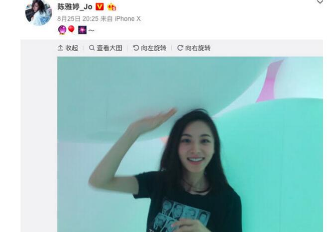 IG夺冠,王思聪陈雅婷日本被偶遇 网友为何羡慕王思聪有福气?