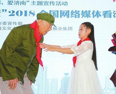2018网媒看济南