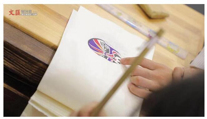 镂象于木 印之素纸