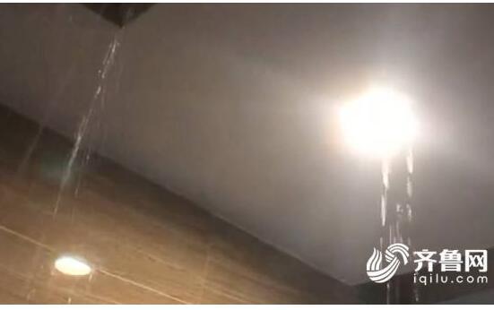 浴室霹雳!男子在酒店洗澡时被电击 电流贯穿身体