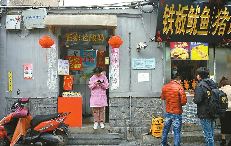 芙蓉街开始封闭改造 很多业户宽厚里有分店