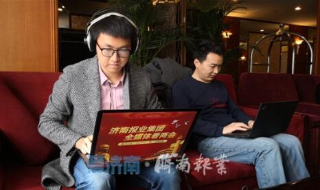 """济南报业""""记者图鉴"""" 他们有啥不一样"""