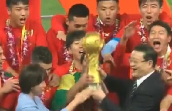 恒大7年垄断终结!上港首夺中超冠军 唯一悬念就是最后一个降级名额