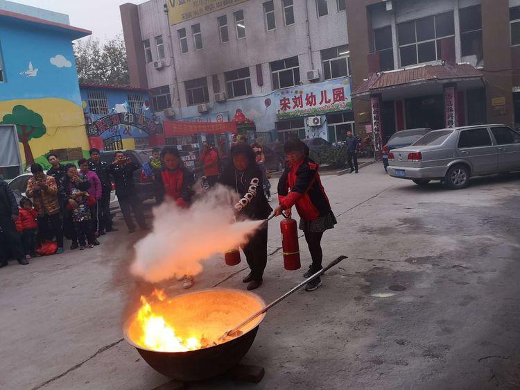 华山街道启动119宣传月活动