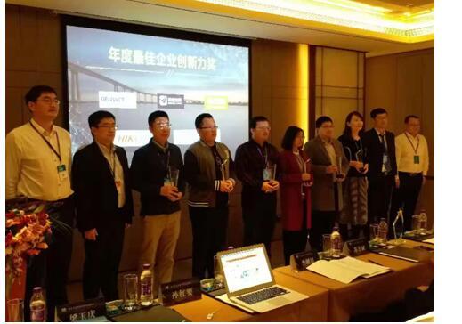智慧服务区系统获中国智能交通协会肯定 授予交通行业推荐解决方案奖