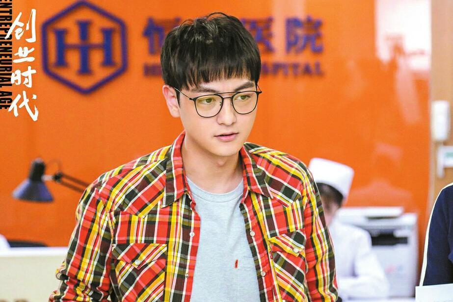 """独家专访《创业时代》主演、""""济南小哥""""张晓谦:""""有机会一定会多宣传家乡"""""""