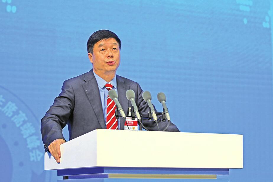 共商高质量发展大计——全国工商联主席高端峰会演讲集萃