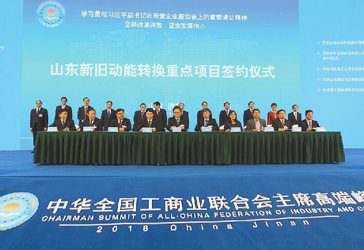 济南与百度签署战略合作协议 打造智慧停车、智慧信号灯等