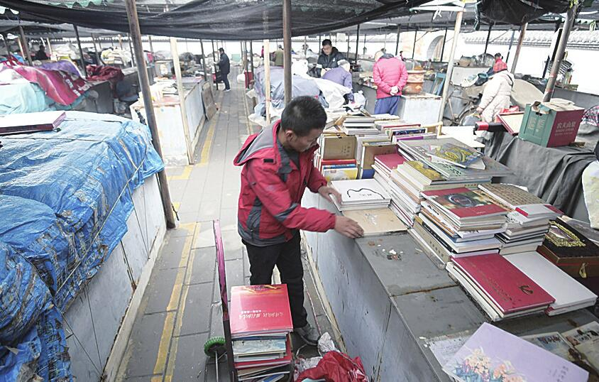旧书店何时能再次成为济南的文化符号