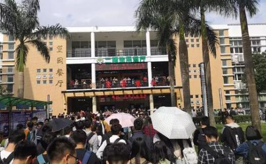 垄断?闽江学院回应禁止外卖 学校师生外卖订单量大存在各种隐患和问题